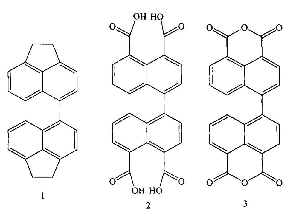 Способ получения диангидрида 4,4´-бинафтил-1,1´,8,8´-тетракарбоновой кислоты из галогенаценафтенов