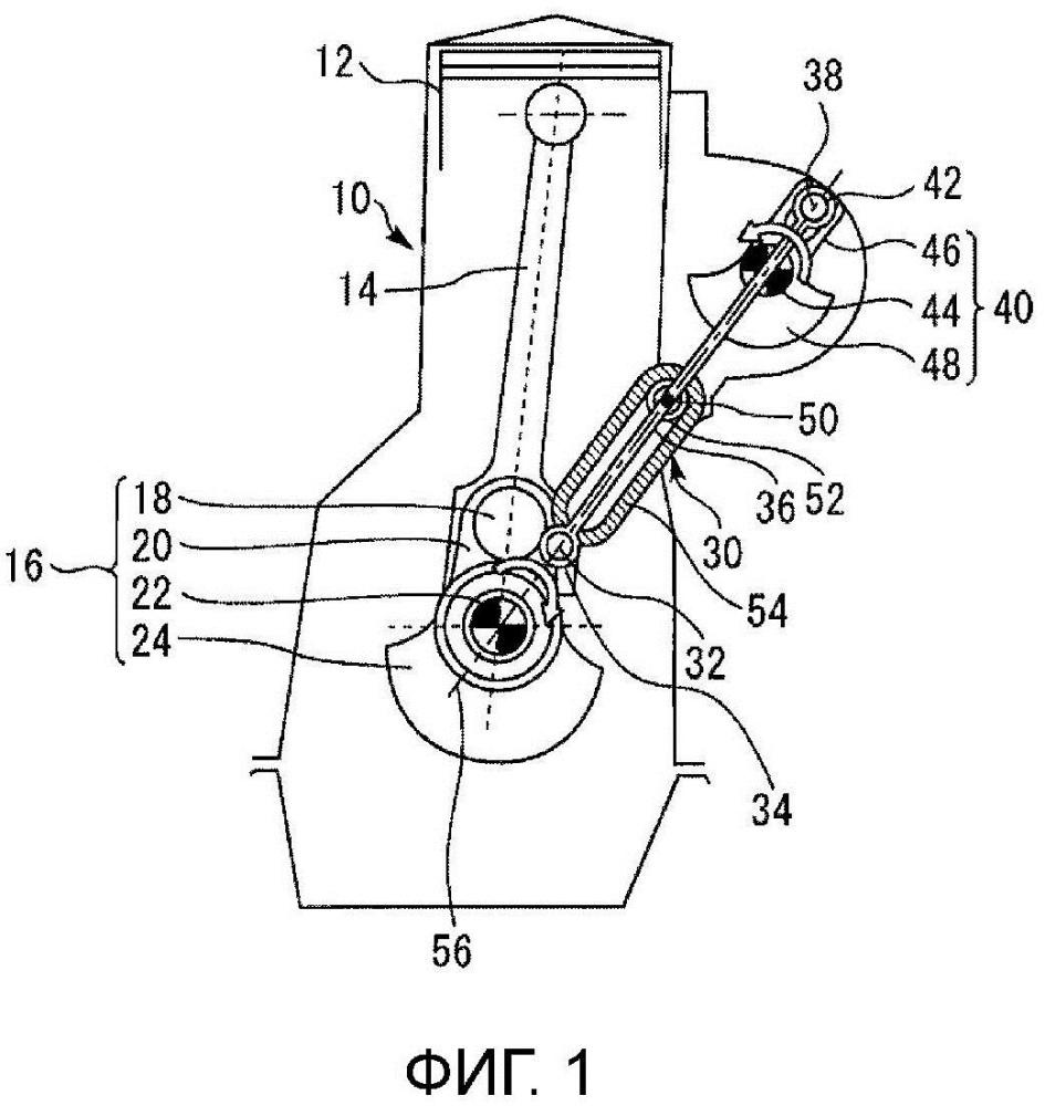 Балансировочное устройство для двигателя внутреннего сгорания