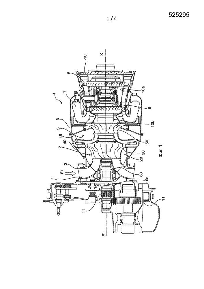 Уплотнительное соединение для газотурбинной установки