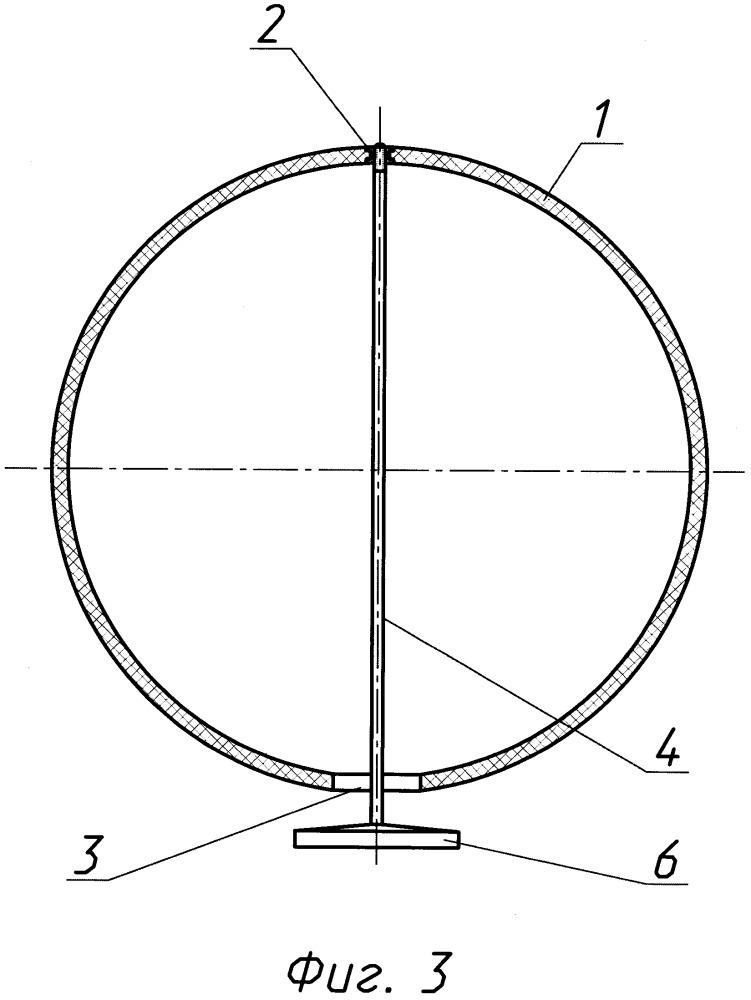 Игрушка шар-трансформер