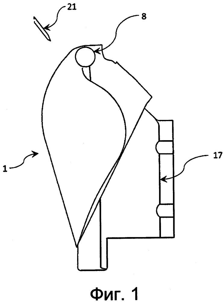 Способ и устройство для обработки части тушки забитой птицы в линии обработки