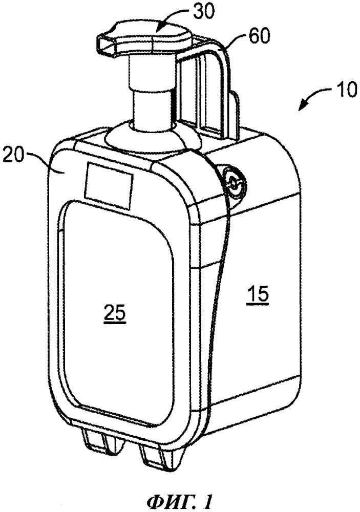 Используемый при медицинских процедурах портативный диспенсер для гигиены рук с электронным контролем, снабженный средствами защиты