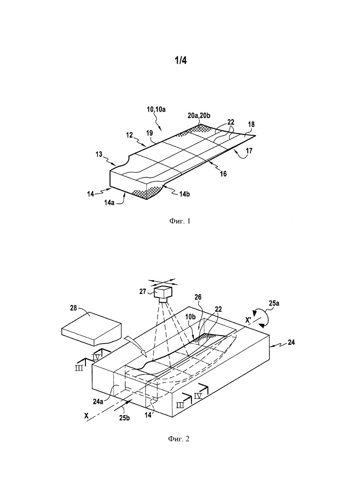 Устройство уплотнения и способ изготовления композитной лопатки турбомашины