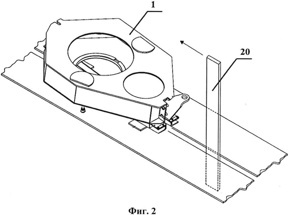 Способ изготовления половин кожуха тягового редуктора локомотива