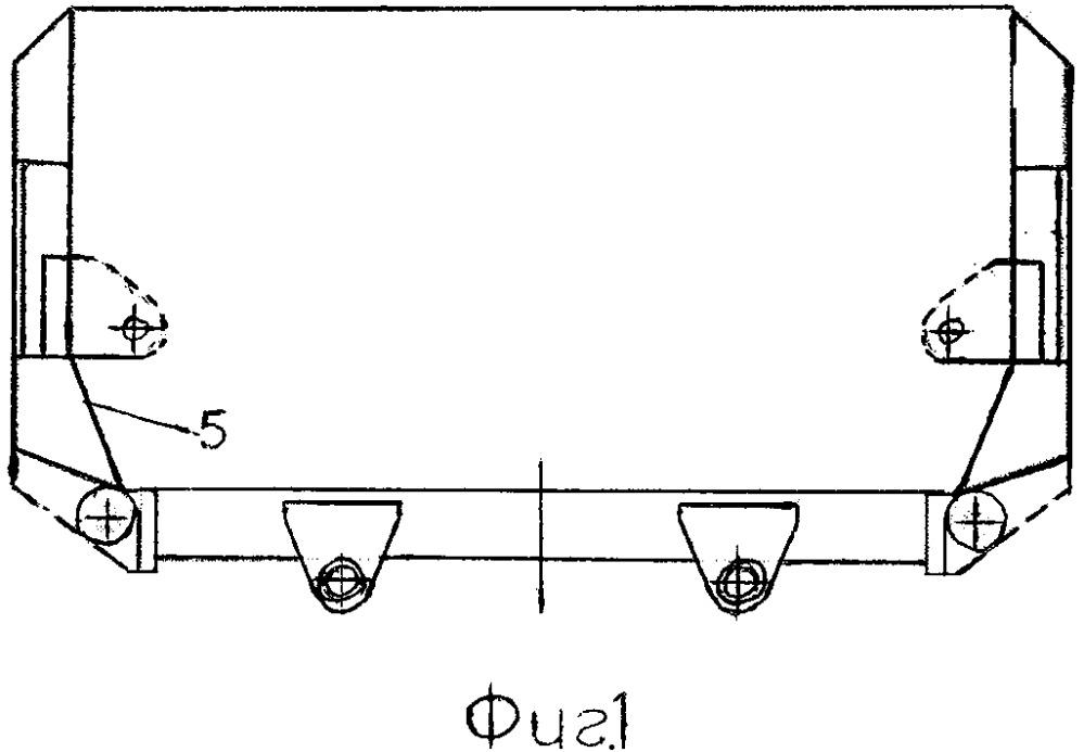 Верхняя рама вагона-думпкара