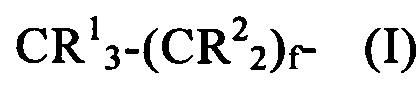 Композиции материала для покрытия и полученные из него покрытия, а также их применение