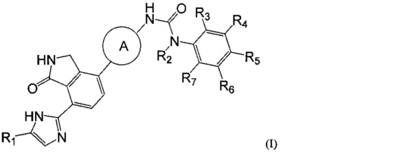 Производные 2,3-дигидро-изоиндол-1-она и способы их применения в качестве ингибиторов тирозинкиназы брутона