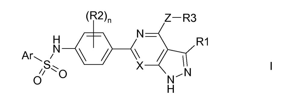 N-(4-(азаиндазол-6-ил)-фенил)-сульфонамиды и их применение в качестве лекарственных средств