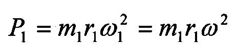 Способ возбуждения механических колебаний силовых факторов с регулируемыми параметрами