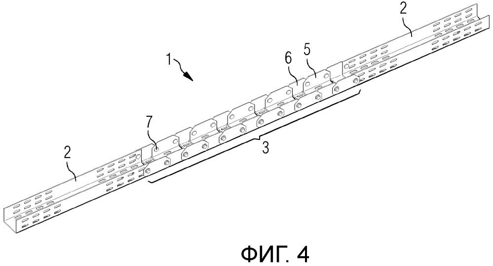 Кабельный канал для рельсового транспортного средства