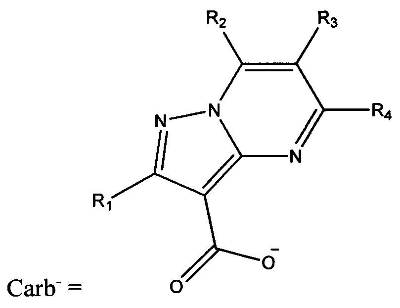 Пиразоло[1,5-а]пиримидинкарбоксилаты гадолиния и органические светодиоды на их основе