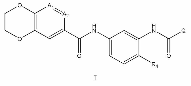 Производные конденсированного 1,4-дигидродиоксина в качестве ингибиторов фактора транскрипции 1 белков теплового шока