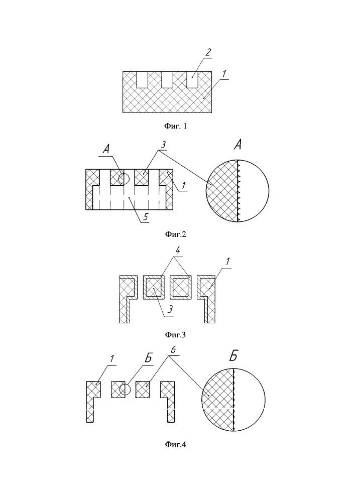Способ формирования областей кремния в объеме кремниевой пластины