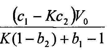 Способ измерения количества каждой компоненты двухкомпонентной жидкости в металлической емкости