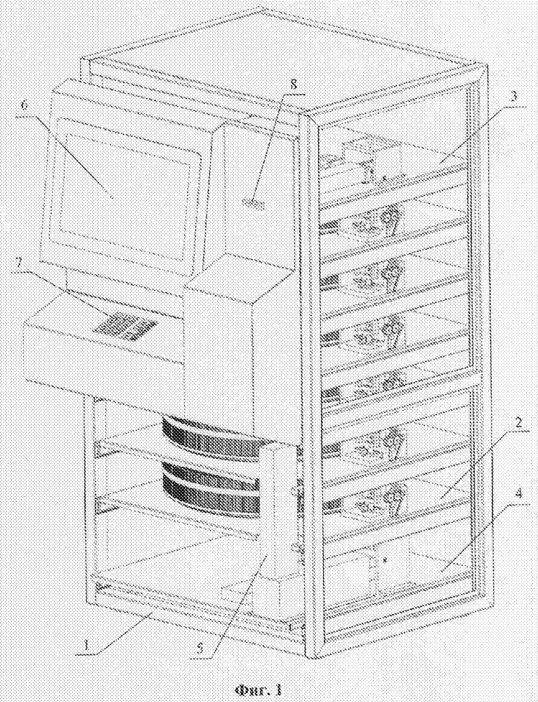Система хранения жестких листовых носителей информации
