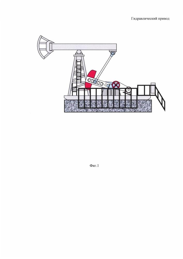 Гидравлический привод