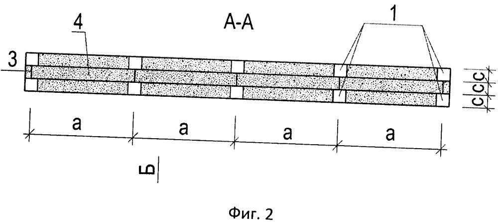 Способ изготовления клееной деревогипсобетонной панели