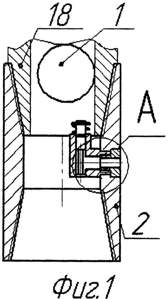 Спускной клапан для слива жидкости из колонны насосных труб