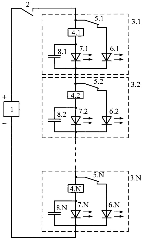 Резервированный светодиодный светофор