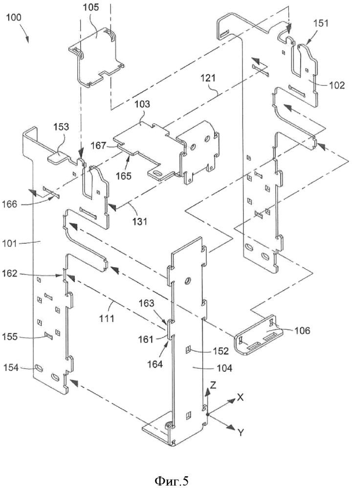 Система проезжей части эскалатора или траволатора