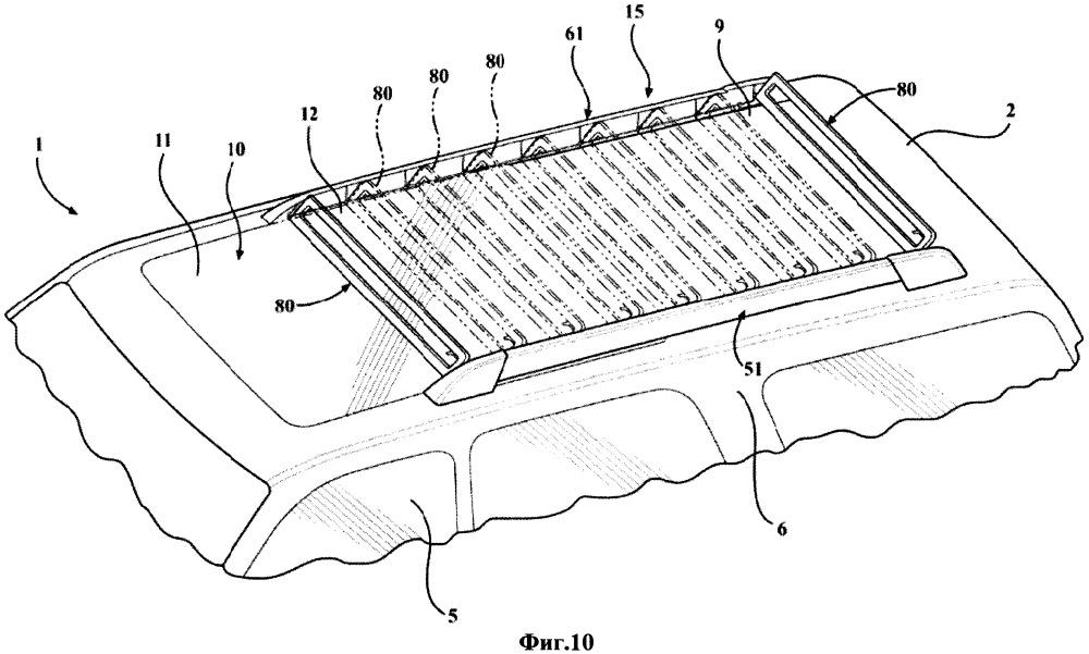 Багажная система для установки на крышу транспортного средства