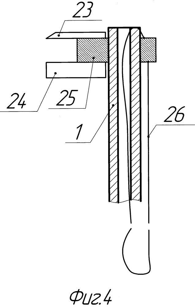 Секатор для среза и съема лозы хмеля со шпалерной проволоки