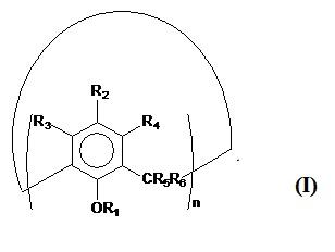 Гидрированные полимеры с радиальной структурой, имеющие ядро на основе каликсаренов, и их применение в смазочных композициях