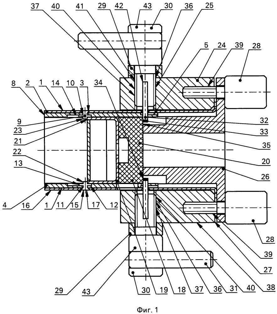 Способ соединения деталей и устройство для его осуществления