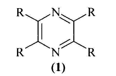 Способ получения 2,3,5,6-тетрафенил(бензил)пиразина