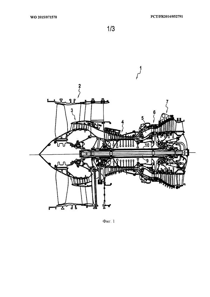 Кольцевой элемент корпуса газотурбинного двигателя