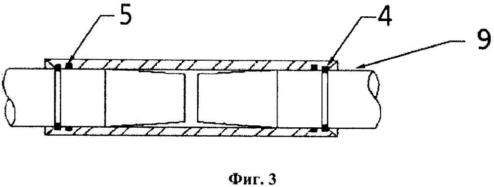 Устройство для быстрого соединения, содержащее полый цилиндр со скошенными концами и двумя внутренними кольцевыми пазами