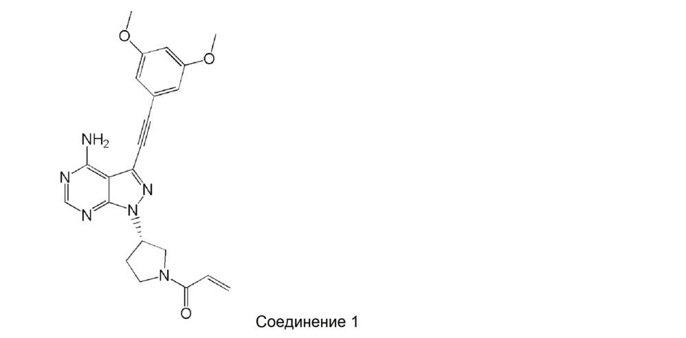 Кристаллы 3,5-дизамещенного бензолалкинильного соединения