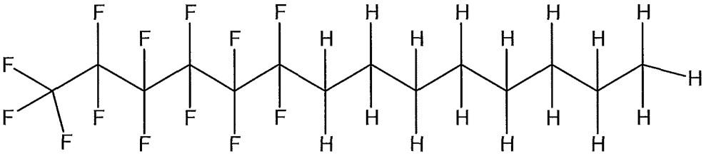 Контрастирующий агент, содержащий полуфтороуглеводородное вещество
