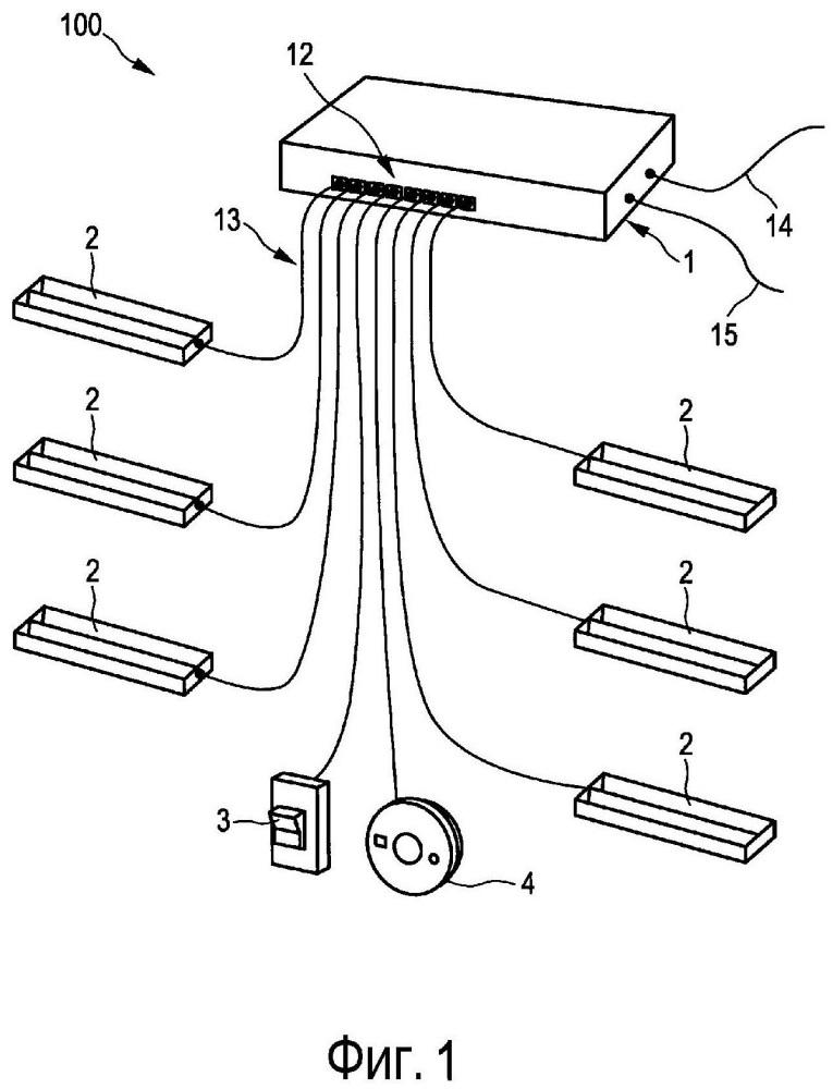 Питаемое устройство и система распределения мощности, содержащая питаемое устройство