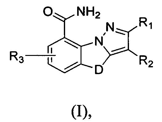 Аналоги соединений 4н-пиразоло[1,5-а]бензимидазола в качестве ингибиторов parp
