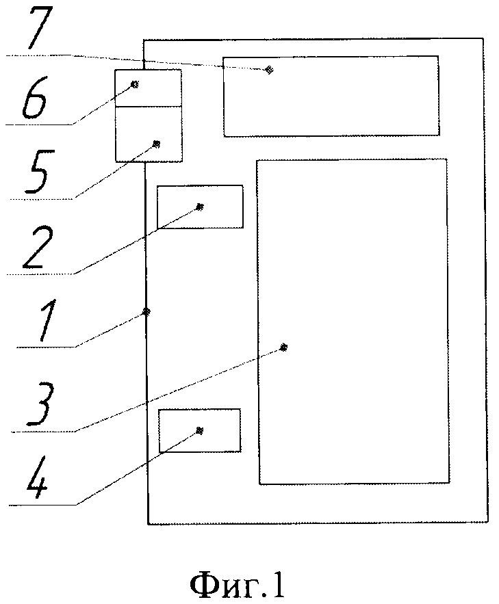 Автоматизированное устройство хранения и выдачи банковских карт (картомат)