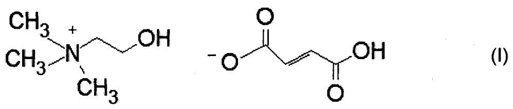 Холиновые соли фумаровой кислоты