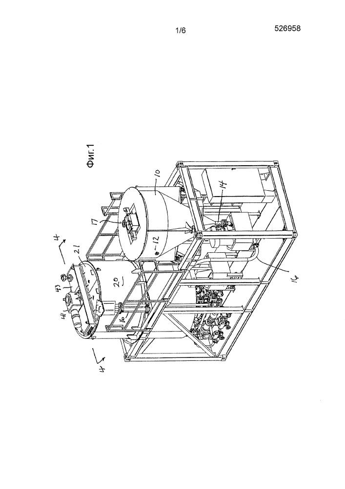 Способ и устройство разделения жидкость/твердое вещество, такого как обезвоживание твердых частиц и выщелачивание с механическим перемешиванием