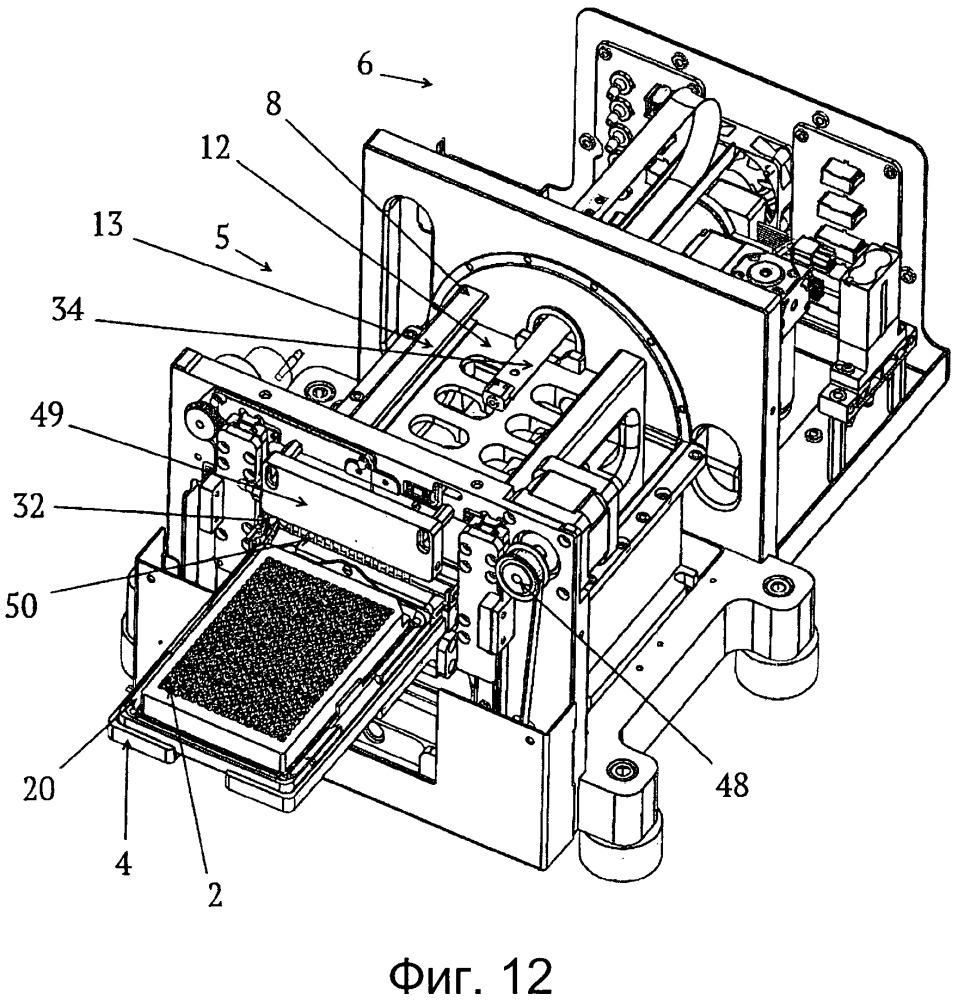 Центрифуга для центрифугирования блока реакционных ячеек и способ