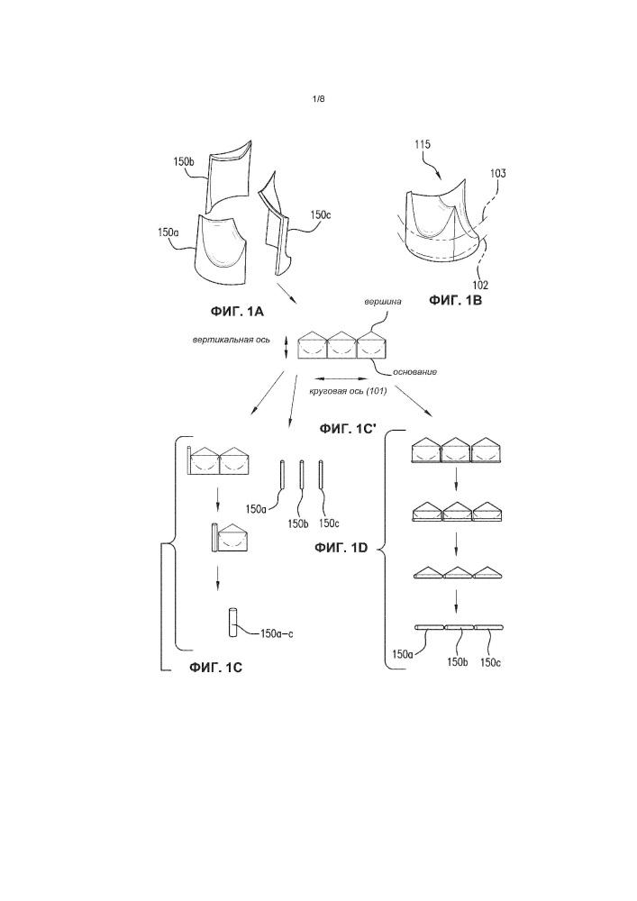 Вводимое через кожу модульное протезное клапанное устройство (варианты)