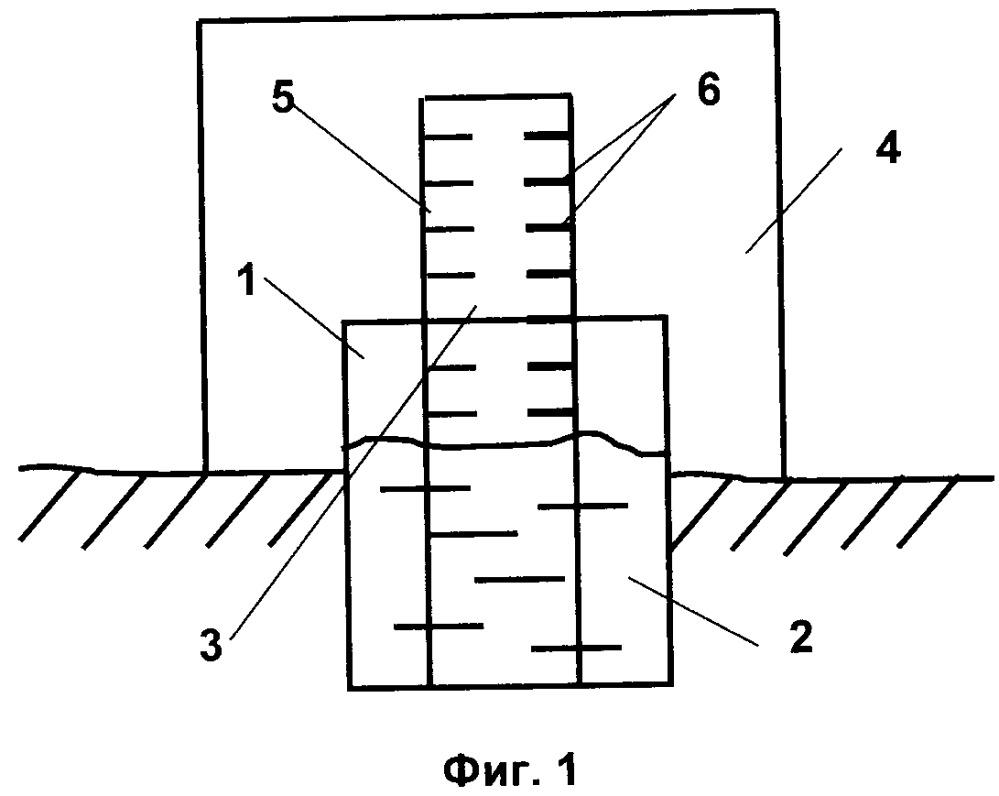 Способ определения центра сейсмических колебаний и сейсмодатчик для его реализации