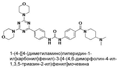 Композиции pi3k/mtor-ингибитора для внутривенного введения