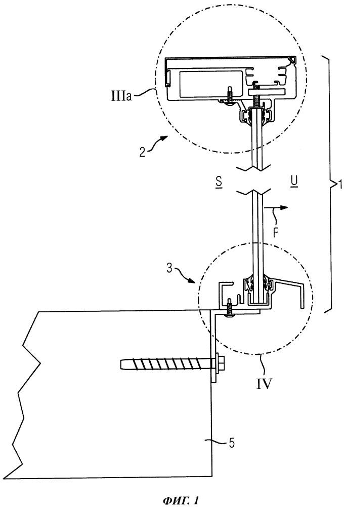 Система балюстрадного остекления и многоэтажное здание