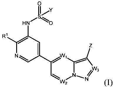 Гетероароматические соединения как модуляторы фосфоинозитид-3-киназы