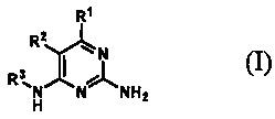Производные пиримидин-2,4-диамина для лечения рака