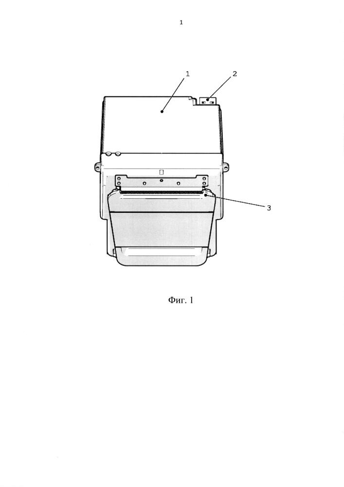 Термопринтер с накопителем энергии на ионисторах