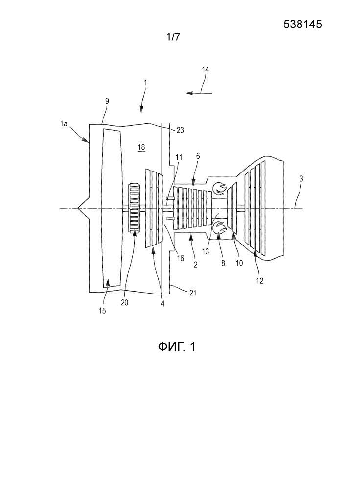 Соединение для авиационного газотурбинного двигателя и способ его монтажа