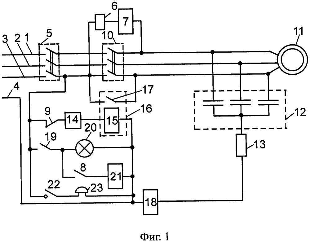 Устройство для управления трехфазной и однофазной нагрузками по силовой четырехпроводной сети