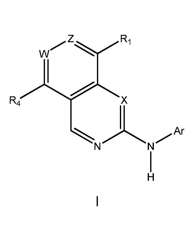 Ингибиторные соединения