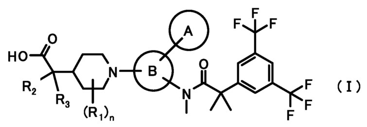 Производное карбоксиметилпиперидина